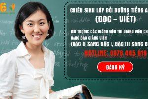 thi cong chuc